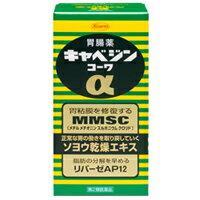 【第2類医薬品】【興和】キャベジンコーワα 300錠【胃腸薬】