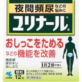 【第2類医薬品】ユリナール 顆粒 12包【夜間頻尿】【頻尿】【残尿感】