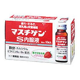 【第2類医薬品】【日本臓器製薬】マスチゲンS 内服液 50ml×10本【栄養ドリンク】