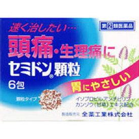 【第2類医薬品】【全薬工業】セミドン顆粒 6包【頭痛薬】【生理痛】