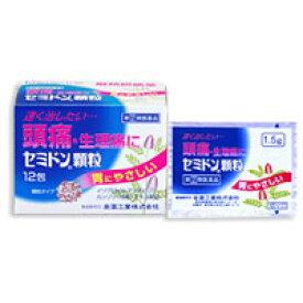 【第2類医薬品】【全薬工業】セミドン顆粒 12包【頭痛薬】【生理痛】