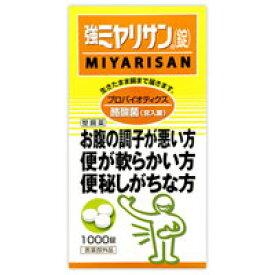 【ミヤリサン】強ミヤリサン 錠 1000錠入【乳酸菌】【医薬部外品】