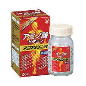 【第3類医薬品】アニマリンL錠 150錠