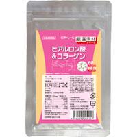 【ビタトレール】ビタトレール厳選素材 ヒアルロン酸&コラーゲン 60粒(約30日分)【ヒアルロン酸】【コラーゲン】