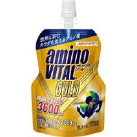 【味の素】アミノバイタル ゴールド ゼリー 123g【アミノバイタルゼリー】【アミノ酸ゼリー】