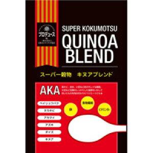 【小谷穀粉】スーパー穀物 キヌアブレンド AKA 300g【キヌア】【キノア】【スーパーフード】