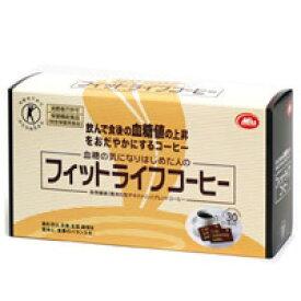 【ミル】フィットライフコーヒー 30包【トクホ】【食物繊維】【健康コーヒー】野菜や食物繊維の摂取不足食後の血糖値が気になりはじめた方へ
