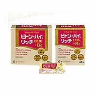 【第3類医薬品】ビトンハイリッチ 90包