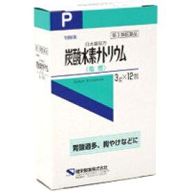 【第3類医薬品】【健栄製薬】炭酸水素ナトリウム 3g×12包【胃薬】【ケンエー】