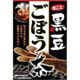 【山本漢方】黒豆ごぼう茶 5g×18袋【大豆イソフラボン】【ごぼう茶】【健康茶】