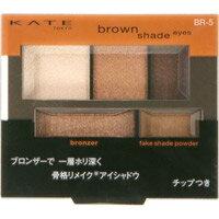 【カネボウ】ケイト ブラウンシェードアイズN【BR−5】テラコッタ【アイシャドウ】【ケイト】【KATE】