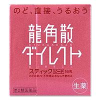 【第2類医薬品】龍角散 ダイレクトスティック ピーチ 16包