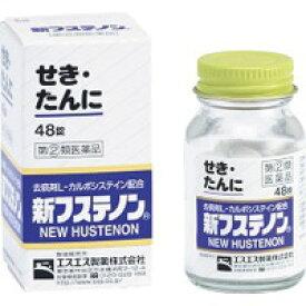 【第2類医薬品】【エスエス製薬】【EVE】新フステノン 48錠【せき】【たん】【風邪薬】