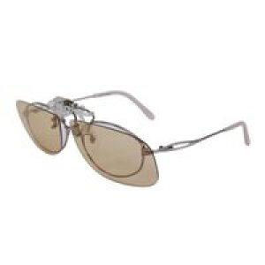 Zealot スマートケアビジョン【AW-301NSV】 【いつものメガネに クリップオンタイプ】【快適視界サポートサングラス】【めがね】