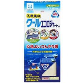 【興和新薬】【Kowa】クールエコロジーシートαベージュ 1コ入【レギュラーサイズ】