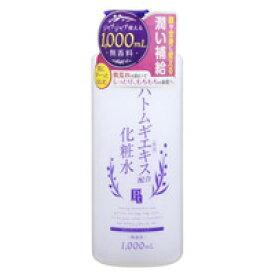 【プラチナレーベル】ハトムギエキス配合化粧水 1000ml【化粧水】【はとむぎ化粧水】【大容量】