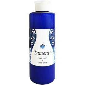 Dimente ステムセルズ&シリカローション 300ml【化粧水】【シリカ】【ケイ素】【ヒト幹細胞】【植物幹細胞】【ディメンテ】