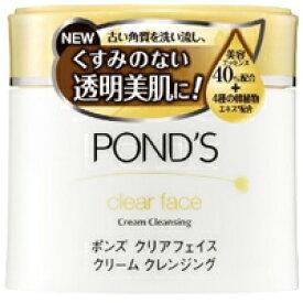 【ユニリーバ】【PONDS】ポンズ クリアフェイス クリームクレンジング洗い流す クリームクレンジング 270g【高麗人参エキス配合】【マッサージクリーム】