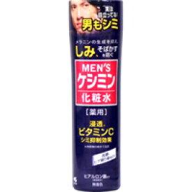 【小林製薬】メンズケシミン 化粧水 160mL【ケシミン】【医薬部外品】