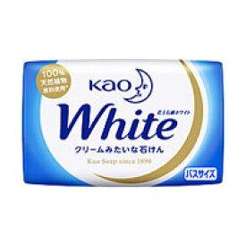 【花王】花王ホワイトバスサイズ  130g【石鹸・ソープ】【花王ホワイト】
