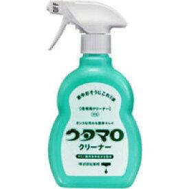【東邦】ウタマロ クリーナー 400ml【住居用洗剤】【ウタマロ】