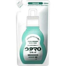 【東邦】ウタマロ リキッド つめかえ用 350mL【部分洗い用洗剤】【ウタマロ】