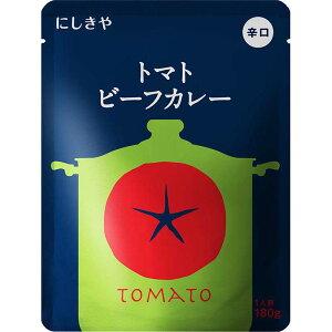 ◎トマトビーフカレー◎★★★辛口★★★ スパイシー トマトの酸味とスパイシーな辛さのバランスが絶妙 トマト 黒こしょう  ̄どれでもカレー3個で送料無料 ̄