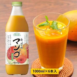 【マンゴ】1000ml×6本送料無料 順造選 マルカイ マンゴー 濃厚搾り50%ジュース ギフト 夏 マンゴージュース