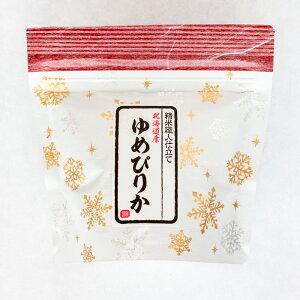 北海道産 ゆめぴりか 全国 47都道府県 特A 無洗米 ギフト ごはん