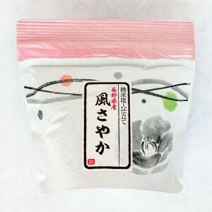 長野県産 風さやか 全国 47都道府県 特A 無洗米 ギフト ごはん