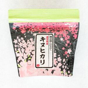 滋賀県産 キヌヒカリ 全国 47都道府県 特A 無洗米 ギフト ごはん