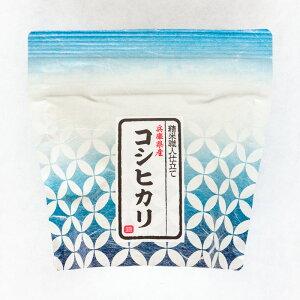 兵庫県産 コシヒカリ 全国 47都道府県 特A 無洗米 ギフト ごはん
