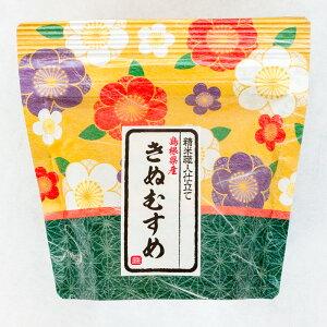 島根県産 きぬむすめ 全国 47都道府県 特A 無洗米 ギフト ごはん