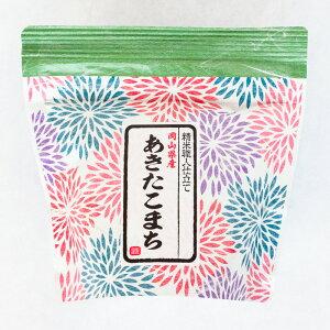 岡山県産 あきたこまち 全国 47都道府県 特A 無洗米 ギフト ごはん