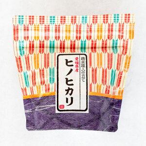 愛媛県産 ヒノヒカリ 全国 47都道府県 特A 無洗米 ギフトごはん