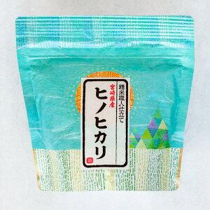 宮崎県産 ヒノヒカリ 全国 47都道府県 特A 無洗米 ギフト ごはん