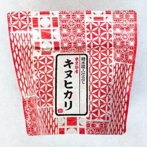 東京都産 キヌヒカリ 全国 47都道府県 特A 無洗米 ギフト ごはん