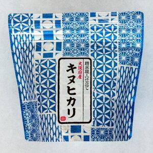 大阪府産 キヌヒカリ 全国 47都道府県 特A 無洗米 ギフト ごはん