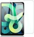【10月17~25日限定セール】iPad Air 4 ガラスフィルム iPad Pro 11 ガラスフィルム iPad Pro 11 (2世代 2020/1世代 20…