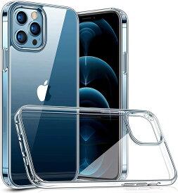 【即納】iPhone 12 pro max ケース 6.7インチ ケースiphone 12 pro max カバークリアケース 強化ガラス+TPUバンパー 【 硬度9H背面 薄型 全透明 黄変防止 】 耐衝撃 Qi充電対応 衝撃吸収保護ケース クリア Naviurway