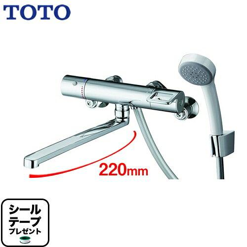 [TMGG40LER] TOTO 浴室水栓 GGシリーズ 壁付サーモスタット混合水栓 シャワーヘッド:エアイン 【TMGG440LE の後継品】 【シールテープ無料プレゼント!(希望者のみ)※同送の為開梱します】 【送料無料】