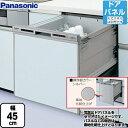 [NP-45RS7S] パナソニック 食器洗い乾燥機 R7シリーズ ドアパネル型 幅45cm ビルトイン食洗機 食器洗い機 約5人分(40点) ミドルタイプ シ...
