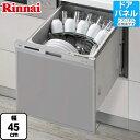 [RSW-404A-SV]リンナイ 食器洗い乾燥機 スライドオープンタイプ ビルトイン 約5人分(37点) 幅45cm 化粧パネル対応 ビ…