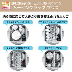[NP-45MD9S]M9シリーズパナソニック食器洗い乾燥機ドアパネル型ディープタイプ約6人分(48点)運転コース:6コース(低温・標準・強力・スピーディ・予約・乾燥)シルバー【送料無料】
