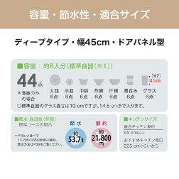 NP-45MD8S-KJ
