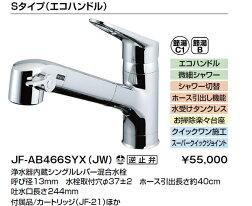 JF-AB466SYX--JW