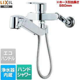 [RJF-865Y] LIXIL キッチン水栓 ハンドシャワー付浄水器内蔵型 シングルレバー混合水栓 吐水口長さ:228mm 壁付タイプ JF-AH437SY-JW 同等品 一般地 【送料無料】