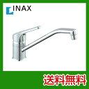 [SF-HB420SYX] カード払いOK! INAX イナックス LIXIL リクシル キッチン水栓 キッチン用水栓 蛇口 クロマーレ(エコハンドル) シング...