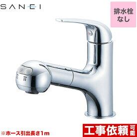 [K3703JV-13] U-MIX 三栄 洗面水栓 ワンホールシングルレバー式 ホース引出長さ:1.0m 吐水口長さ160mm 泡沫吐水 【送料無料】