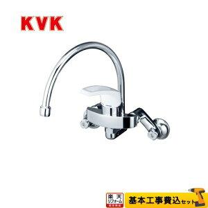 【楽天リフォーム認定商品】【工事費込セット(商品+基本工事)】[KM5000SS] KVK キッチン水栓 シングルレバー式混合栓 スワン型パイプ